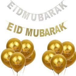 1 SET Eid Mubarak Bannière Glitter et EID ballon Festival Bruant Musulman Moubarak Décoration Ramadan Fournitures