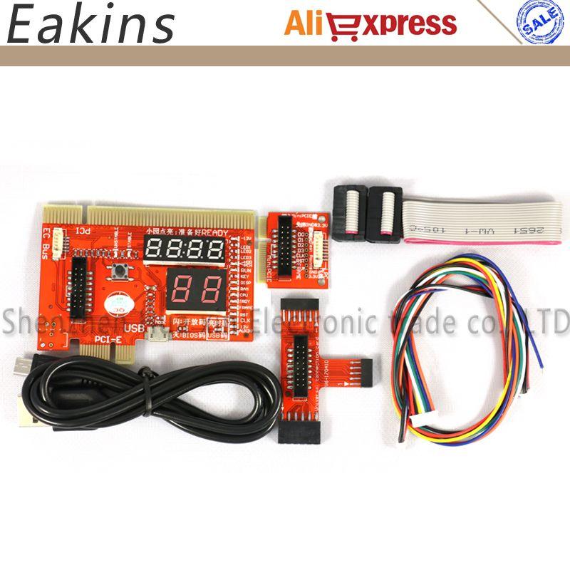KQCPET6-H V6 Type B 3 in 1 Phone/Laptop/Desktop PC Universal Diagnostic Test Debug King Post Card For PCI PCI-E LPC MiniPCI-E EC