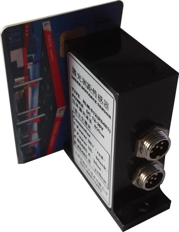 4-20mA PLC High frequency infrared laser ranging sensor module range finder outdoor electronic ruler 12m Laser Distance Sensor