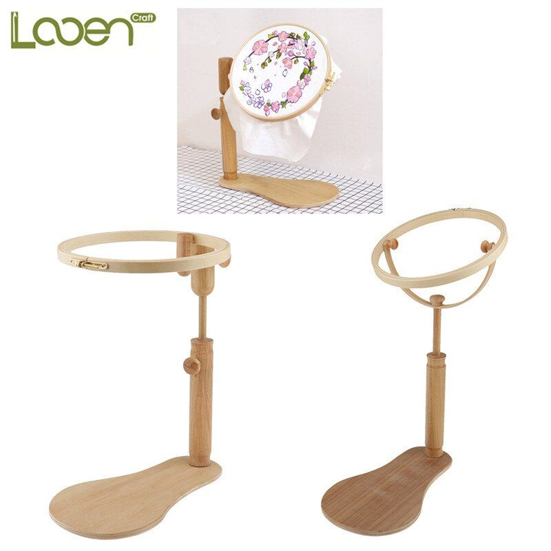 Looen 1 pcs Embroidery Stand Hoop Wood Embroidery and Cross Stitch Hoop Set Embroidery Hoop Ring Frame Adjustable Sewing Tools