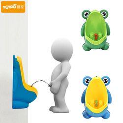 Nouvelle Arrivée Bébé Garçon Potty Toilettes Formation Grenouille Enfants Stand Vertical Urinoir Garçons Penico Pipi Infant Toddler Mur-Monté