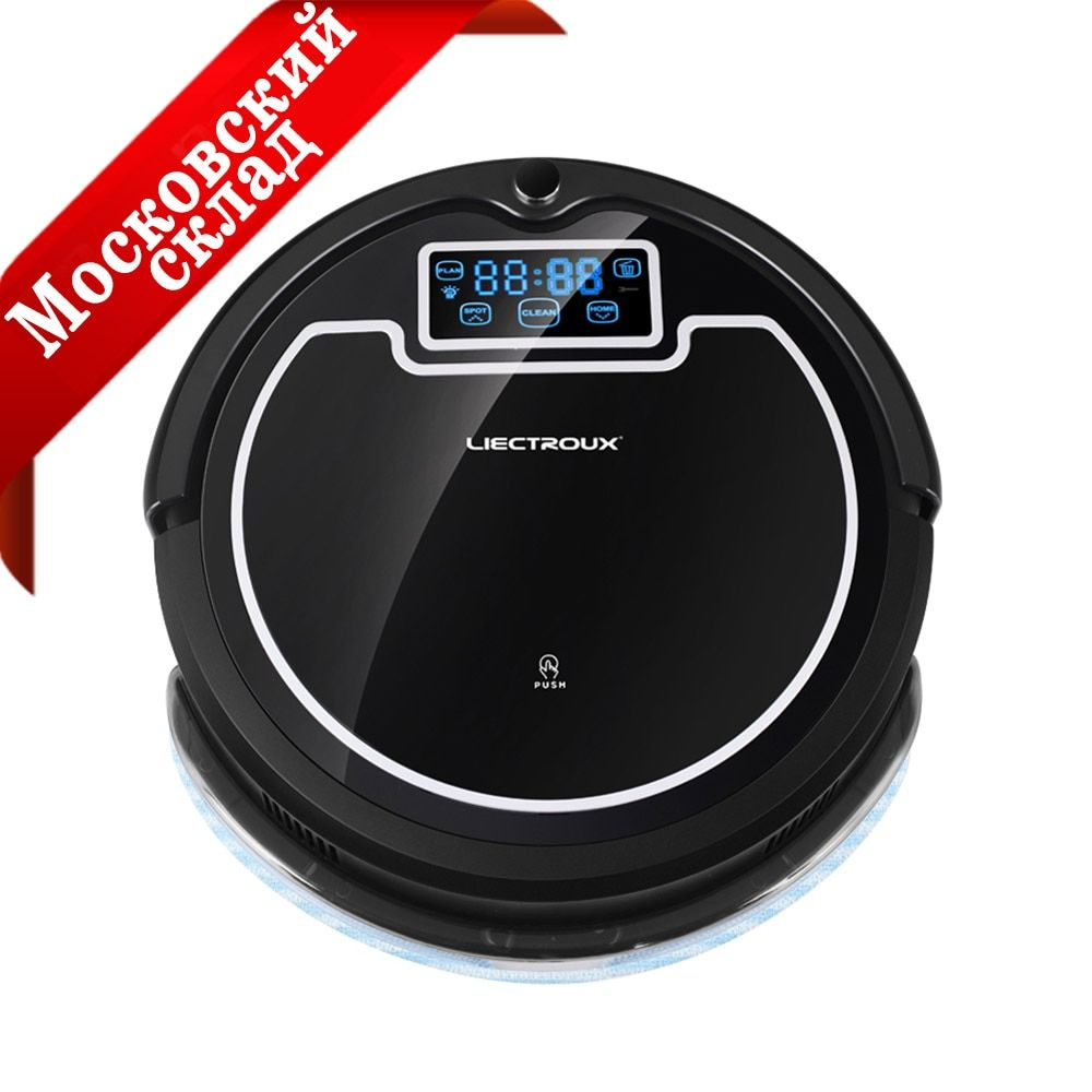 (Ship From Russia) Intelligent Auto Robot Vacuum Cleaner for Home,with Water Tank, Wet&Dry Mop,Schedule,Virtual Blocker