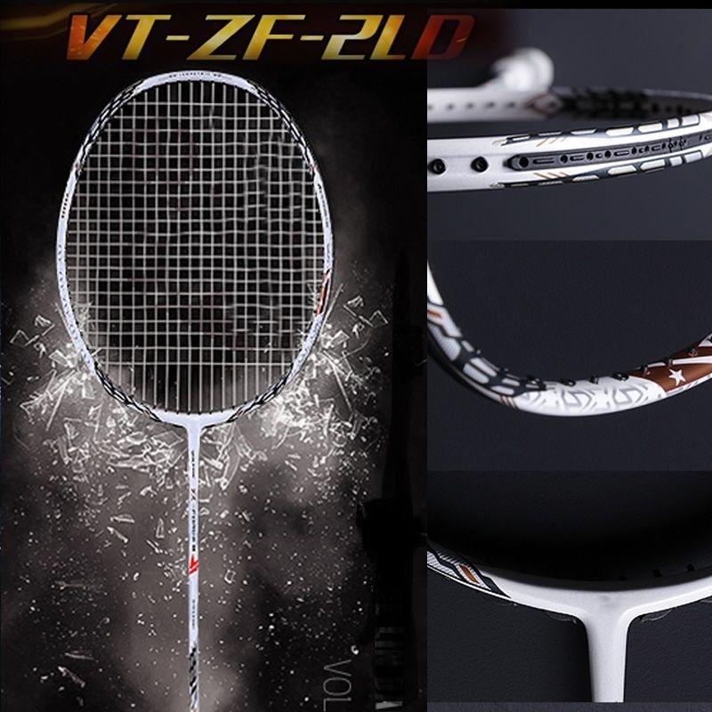 Badminton Racket Badminton Racquet Sport VTZF