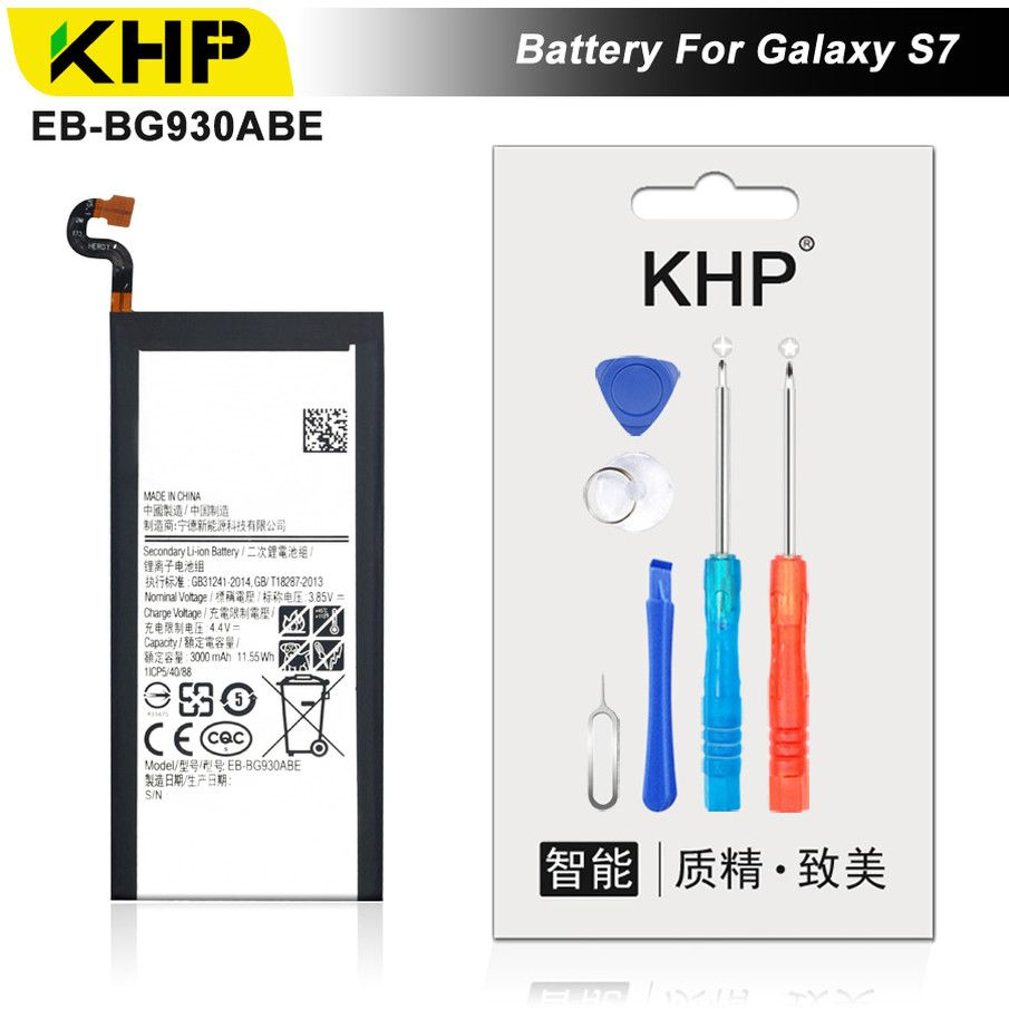 KHP 2017 Original KHP Phone Battery For Samsung Galaxy S7 G930F G9300 G930 Battery EB-BG930ABE Replacement Mobile Battery