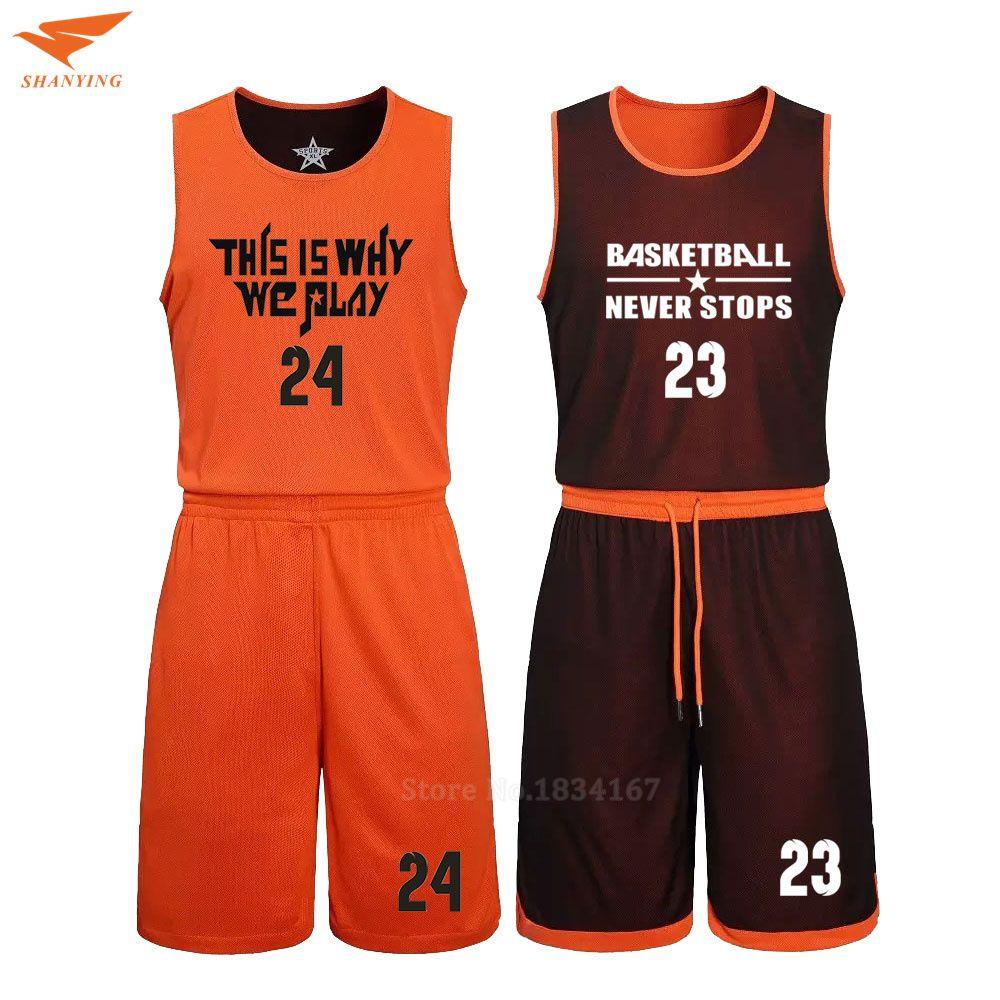 2017 Для мужчин Реверсивный Баскетбол набор униформы комплекты Спортивная одежда двухсторонний Баскетбол Майки DIY Индивидуальные тренирово...