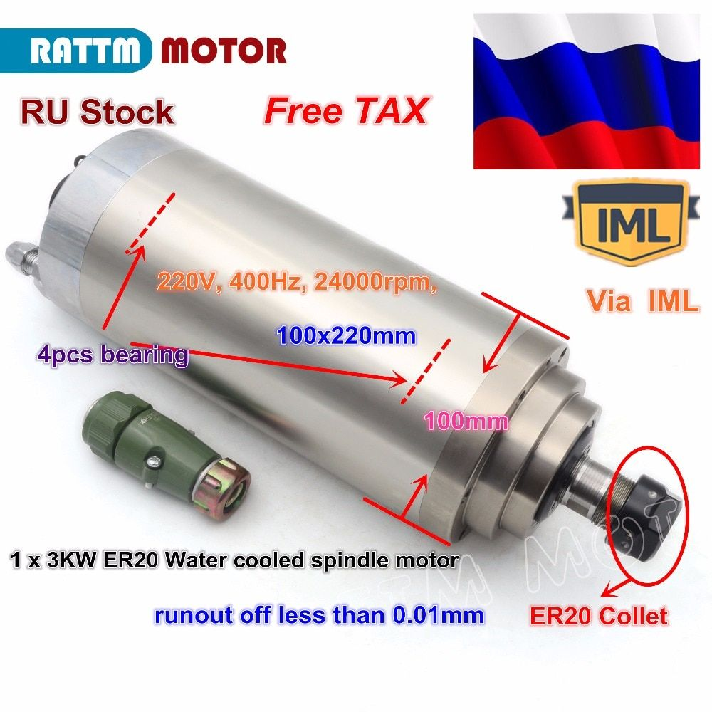 RU ship 3KW 12A WATER-COOLED SPINDLE MOTOR CNC ER20 4 Bearings 100x220mm 220V 3 Phase for CNC ROUTER ENGRAVING MILLING