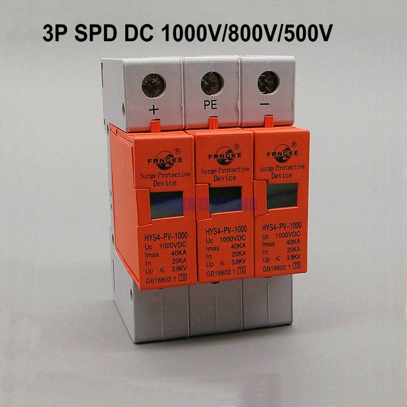 SPD 3P DC 500V 800V 1000V 20~40KA Surge Protective Device House PV Solar System Arrester Surge Protector