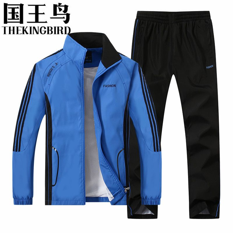 Spring and Autumn sport suit Men's sportswear Long sleeve Thin section basketball soccer jogging rugby Men's <font><b>Running</b></font> clothes