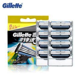 Подлинная Gillette Mach 3 для Бритья Лезвия Для Мужчин Марка Лезвия Для Бритья С 8 Лезвия