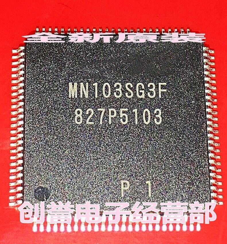 New original MN103SG3FPA1 MN103SG3F LCD chip
