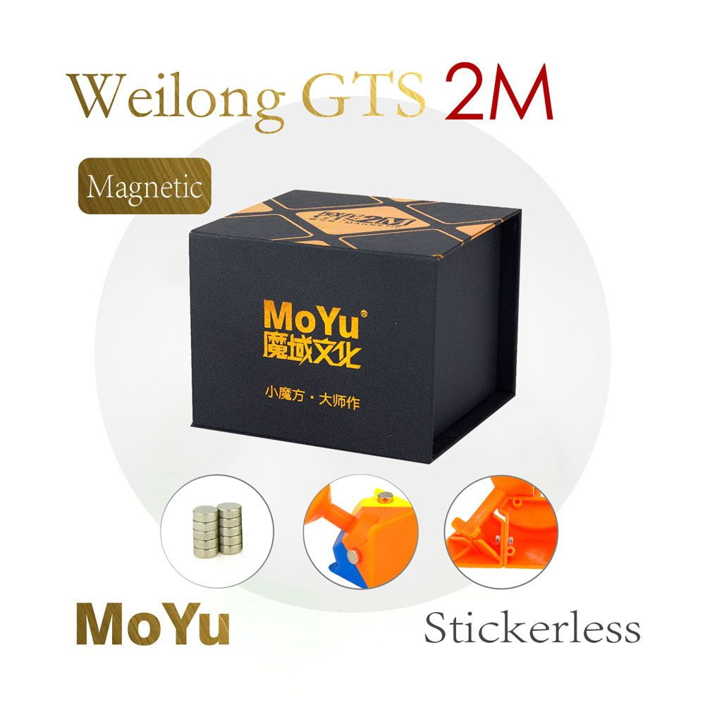 New Arrival of MoYu 3x3x3 Weilong GTS2M Version II Magic Cube Magnetic Plastic Puzzle Speed Cube Weilong GTS 2M
