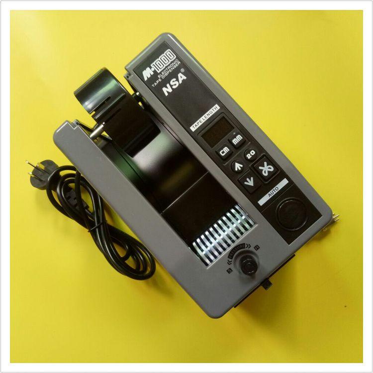 Hohe qualität NSA marke Band machin die reale sache Automatische bandspender M-1000 nur 220 V kostenloser versand verpackung band dispenser