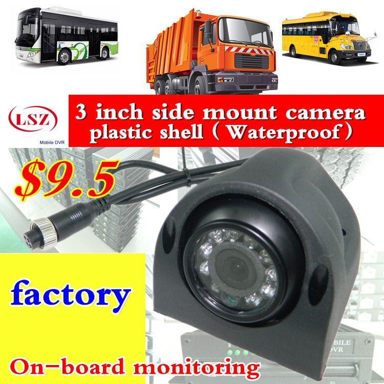 car camera factory, straight batch, ship short, /av/bnc vehicle monitoring probe, new night vision high-definition sony/ahd coax