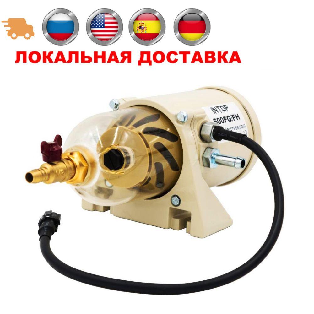 500FG 500FH diesel fuel filter separator/water oil filter for diesel+2010pm diesel fuel assembly for racor filtro 12v heater