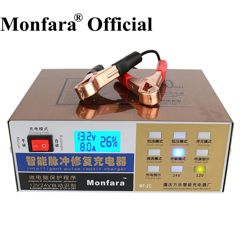 100% Monfara Original 12V/24V E-bike Motorcycle Car Battery Charger Pulse Repair Type Universal 12V Battery Charger 20-100AH