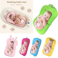 Foldable Baby Bath Mat Cushion Lovely Cartoon Frog Design Bath Tub Pad Safety Baby Shower Bath Antiskid Cushion Bathing Net Mat