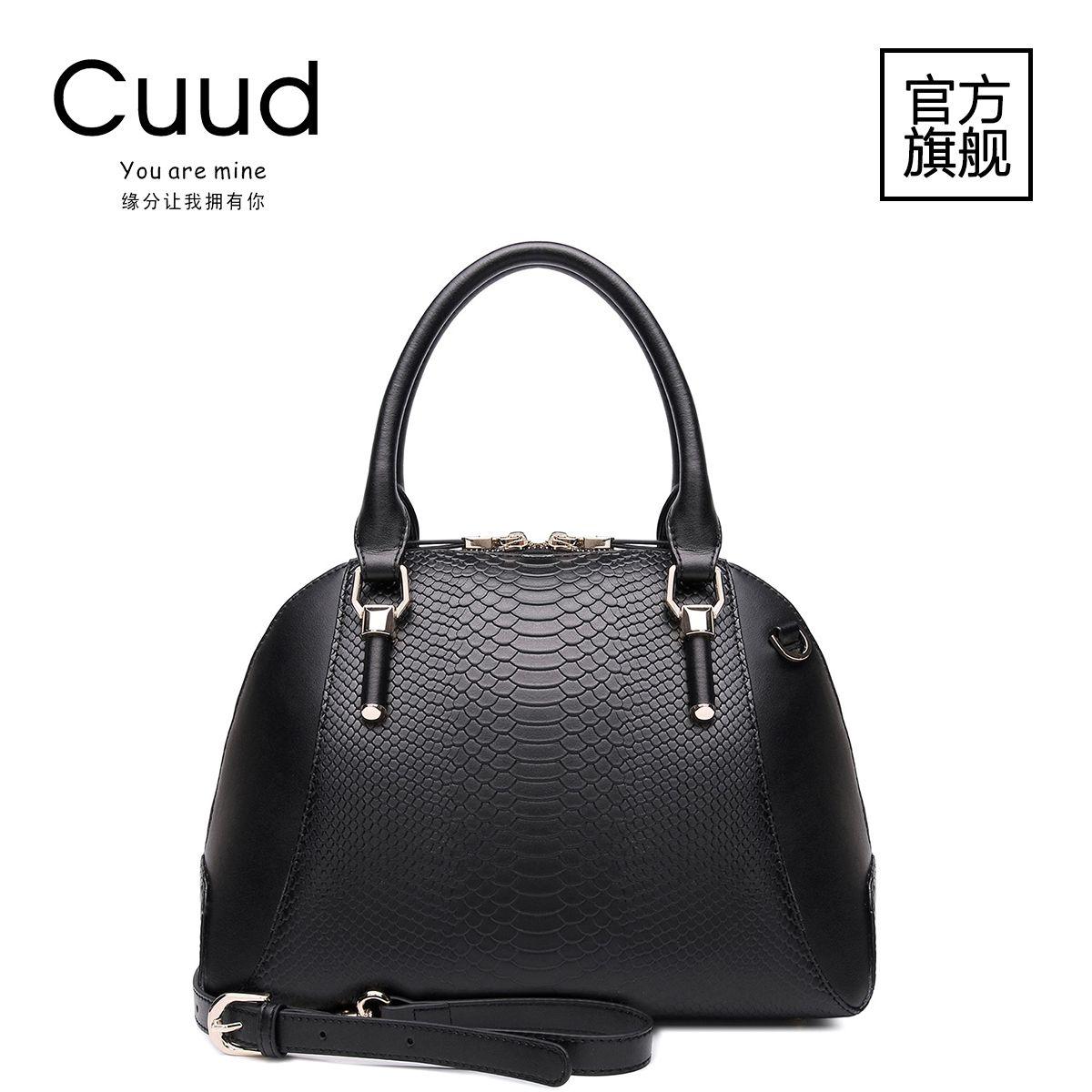 Cud classic generous commercial crocodile hand-held crossbody shell bag 62c776