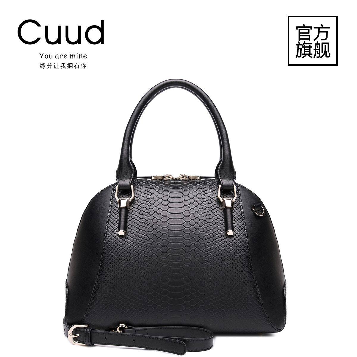 Cud classic generous commercial crocodile hand-held crossbody shell bag 62c776