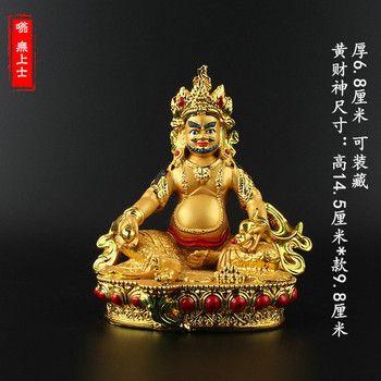 GOOD figure of Buddha HOME efficacious Talisman House Protection # 14.5CM Tibetan Yellow Jambhala GOLD gilding Buddha statue