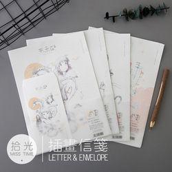 9 pcs/ensemble 3 enveloppe + 6 écriture papier Hayao Miyazaki Enveloppe Lettre papier fournitures scolaires