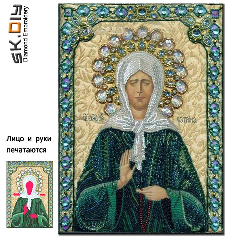 SK DIY Icon Saint Matrona the Moscow 5D Diamond Mosaic Diamond Embroidery Painting Cross Stitch Bead Crystal picture Rhinestones
