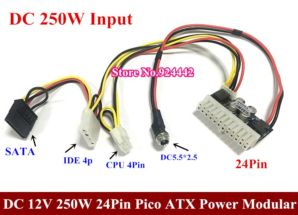 Free DHL/EMS DC 12V 160W 24Pin Pico ATX Switch PSU Car Auto Mini ITX High Power Supply Module 24p 50~100pcs