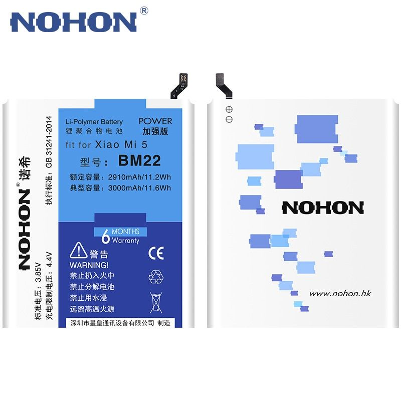 NOHON Battery BM22 For Xiaomi Mi 5 Mi5 High Capacity 3000mAh Mobile Phone Replacement Batteries Free Tools Retail Package