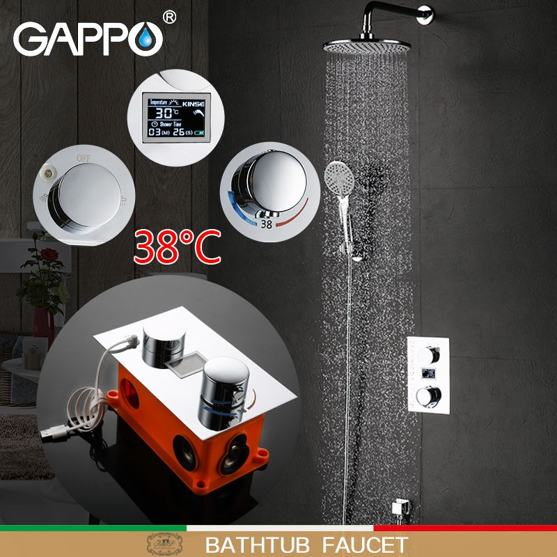 GAPPO bathtub faucet waterfall bathroom faucet wall mounted mixer tap bath rainfall thermostatic bathtub faucets