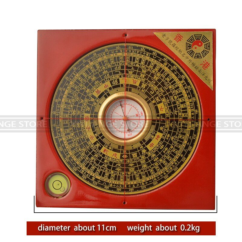 Ancient chinese Fengshui Profession Compass Square metal surface luopan LuoJingYi professional master Supplies home decoration