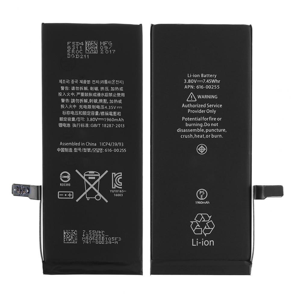 Pratique 3.8 V 1960 mAh téléphone intégré batterie de remplacement originale Li-ion avec cellules de batterie Protection PTC pour iPhone 7