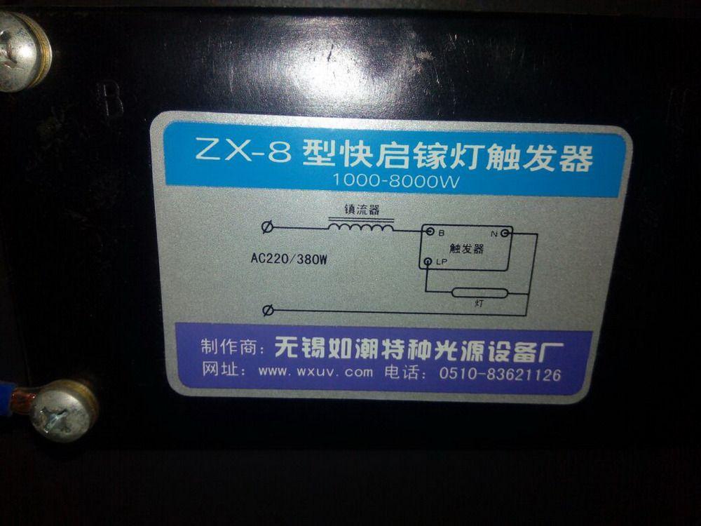 ZX-8 zündgerät für docan, flora, sprinter uv drucker