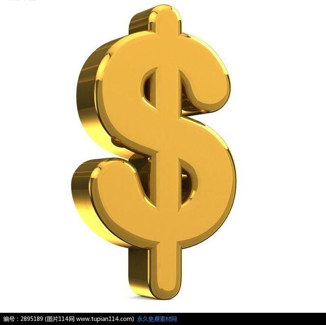CSV payment 2