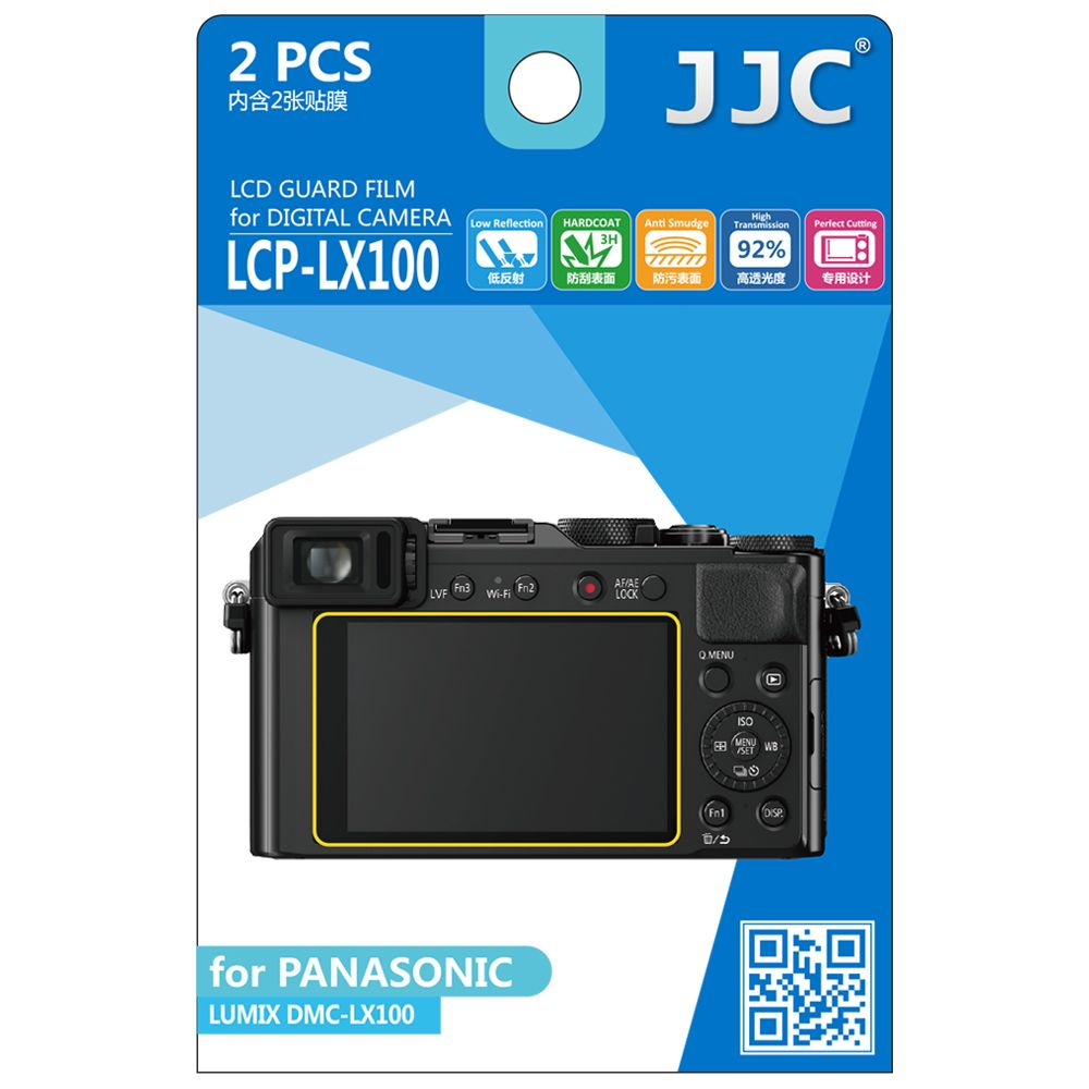 JJC LCP-LX100 LCD Guard Film Screen Protector 2PCS Camera Display Cover for Panasonic LX100, Leica D-Lux (Typ 109)