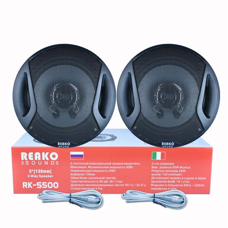 2pcs 5 Inch 2-Way 50W Universal Car Coaxial Speakers 4OHM Vehicle Automobiles Auto Stereo Audio Loud Speaker Loudspeaker