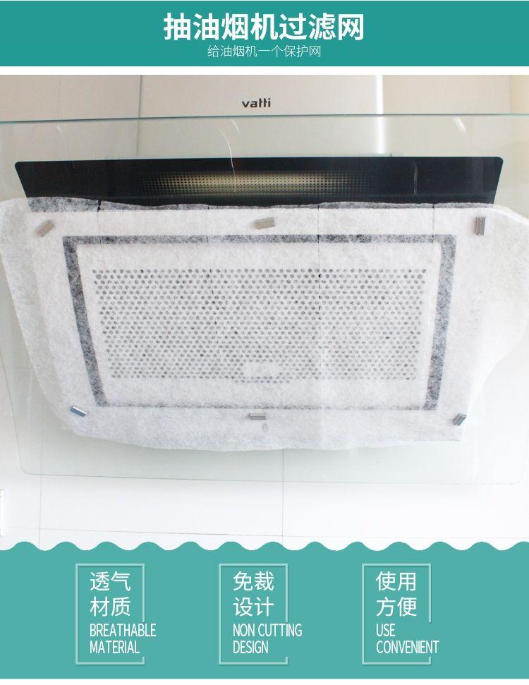 1 pack japon importé cuisine autocollants anti-buée hotte d'aspiration filtre absorbant l'huile papier gamme hotte compagnon filtre membrane