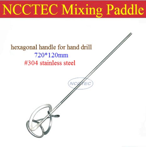 #304 stainless steel paint mixer paddle shaft NMP3S (2 pieces per package) | diameter 4.8'' 120mm, length 28'' 720mm, 1.3kg
