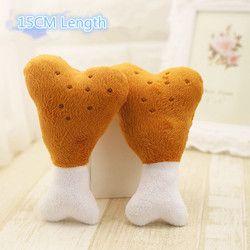 Perro pollo BB dogie Individual Doble hueso chirrido juguete pelusa wistiti textura soundable lindo K mascotas Perros gatos 2 opciones