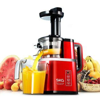 Niedriger Geschwindigkeit Presse Rest Entsafter Trennung Fruchtsaft Multifunktions Hause Baby Entsafter Kochen Maschine