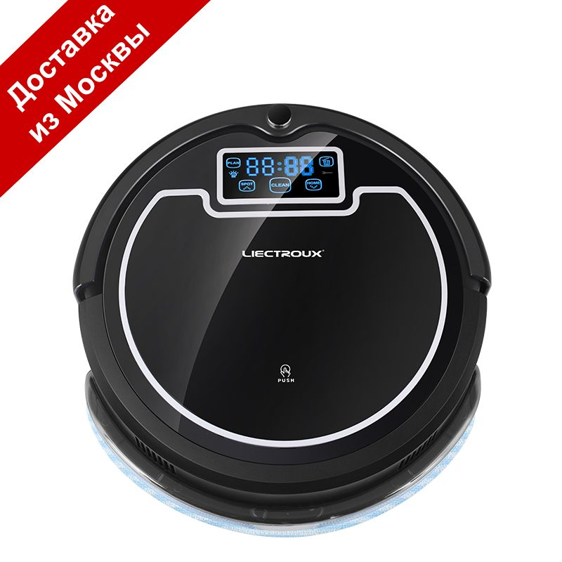 LIECTROUX B2005 PLUS High Efficient Robot Vacuum Cleaner wash Home, Water Tank,LCD,UV,Wet&Dry,Schedule,Virtual Blocker