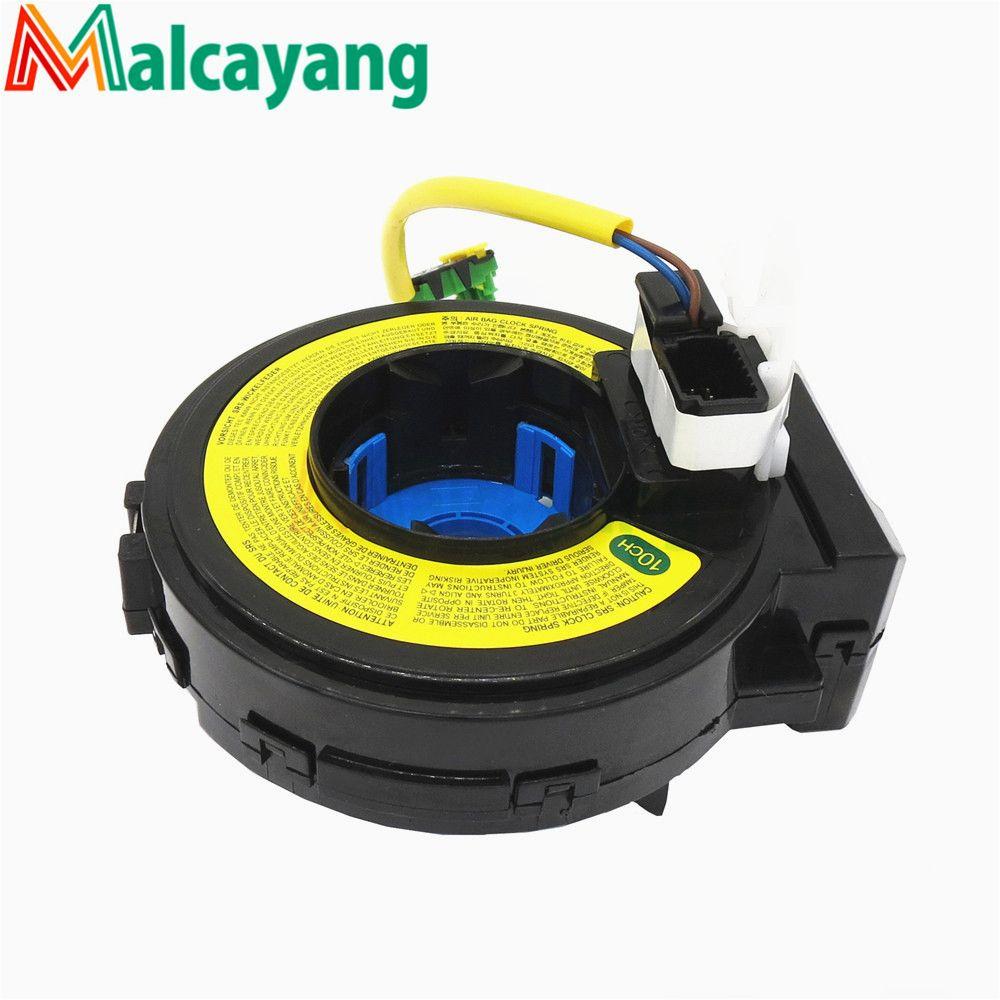 1pcs 93490-2B250 934902B250 93490 2B250 For Hyundai Santa Fe 2007 UP High Quality