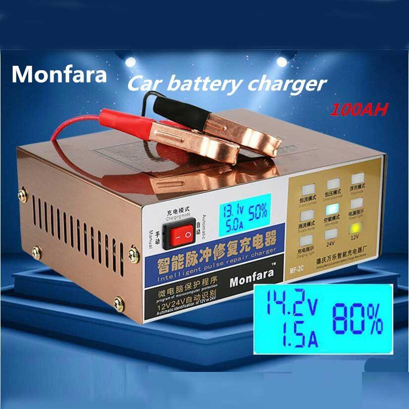 New110V/220 V Entièrement Automatique Chargeur De Batterie de Voiture Impulsion Intelligente Réparation Chargeur De Batterie 12 V/24 V Camion moto Chargeur