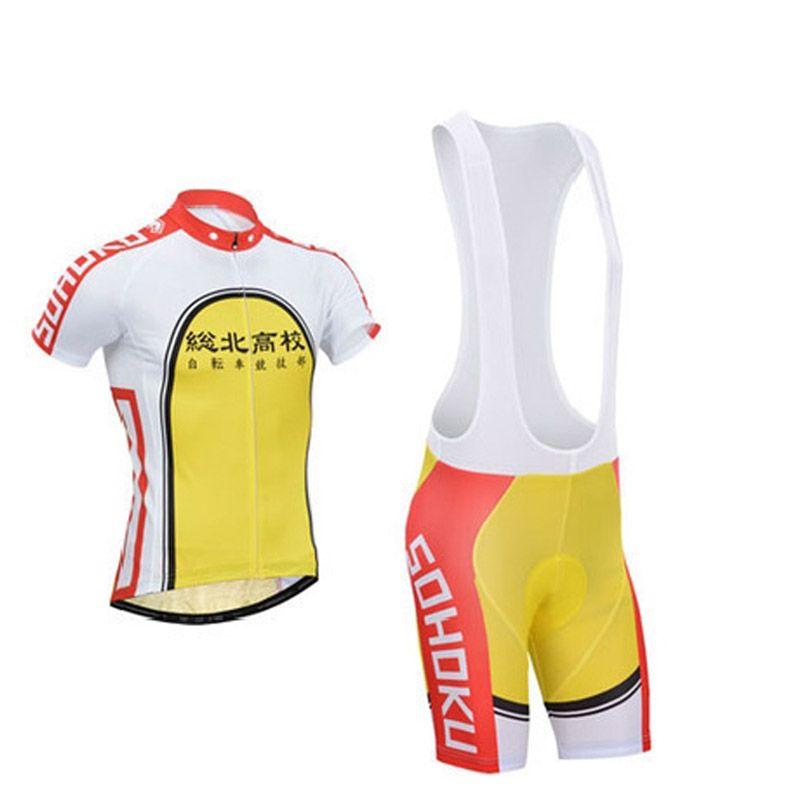 Yowamushi pedal sohoku maillot radtrikot fahrrad tragen ropa ciclismo rock fahrrad uniform mtb bike clothing radfahren kleidung