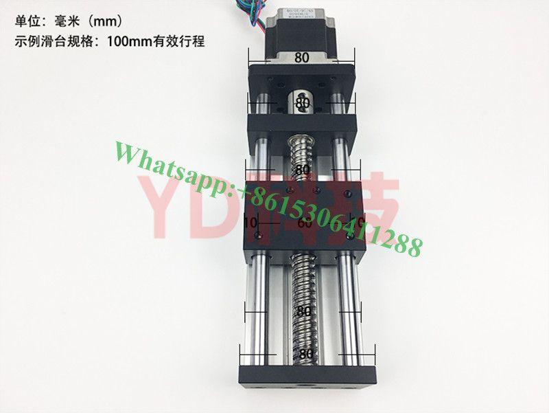 High Precision CNC GGP 1605 200MM Ball Screw Slide Rail Linear Guide Moving Table Slip-way+ 1Pcs Nema 23 motor 57 Stepper Motor