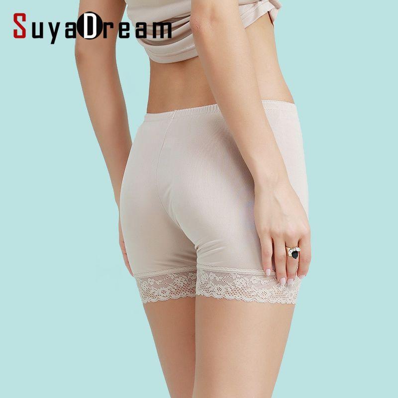 Шелковые женские безопасности укороченные штаны натуральный шелк бесшовные Боксер здоровый коротышка Femme Dentelle белый черный розовый красив...
