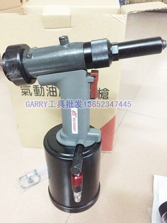 Pneumatic tools industrial level automatic air hydraulic rivet nut tools riveter machine Hippocampal nail Stainless steel 6.4mm