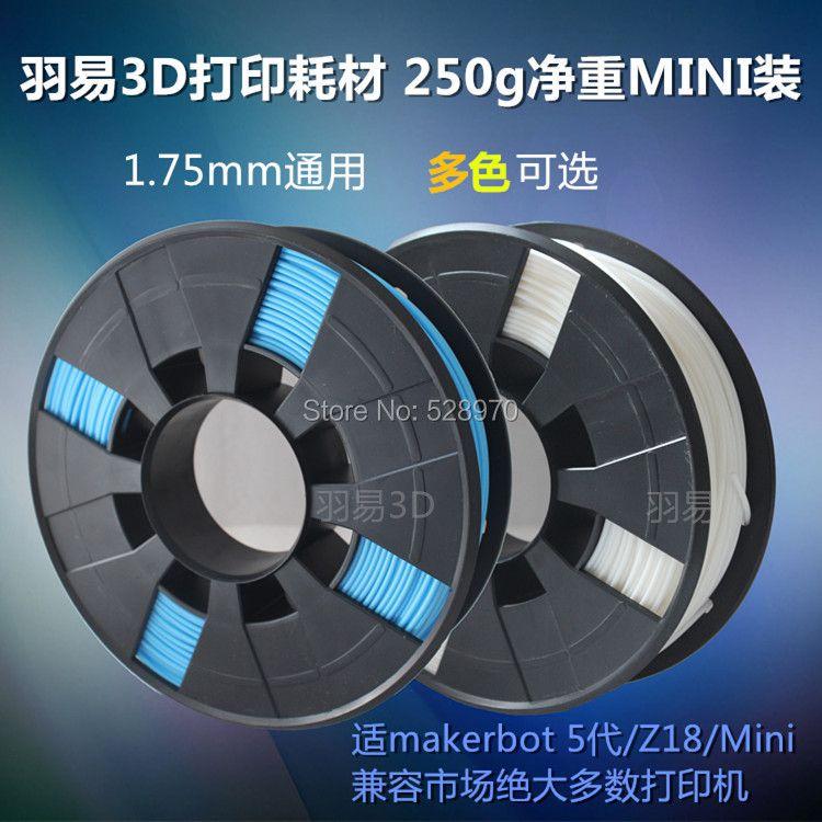 En gros de Haute qualité 3D filament d'imprimante 1.75mm PLA/ABS N. W.250g pour MakerBot Mini/Z18/5ème/RepRap/up/3d impression stylo, etc