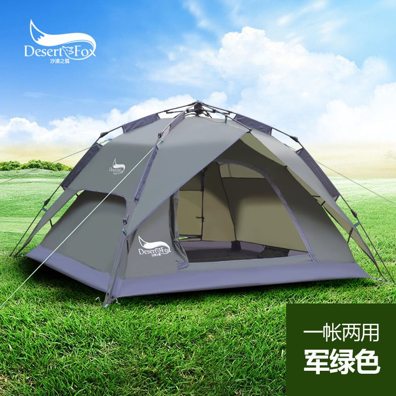 DesertFox Outdoor high-quality tents 3-4 people automatic tents double anti-torrento man camping tents multi-functional tents