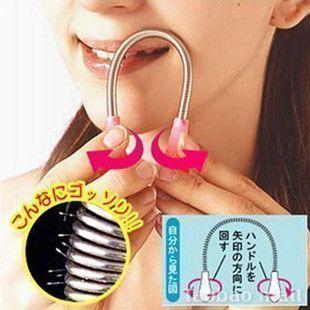 Epilator Epistick Face Facial Hair Remover Spring Threading Tool Removal Epicare