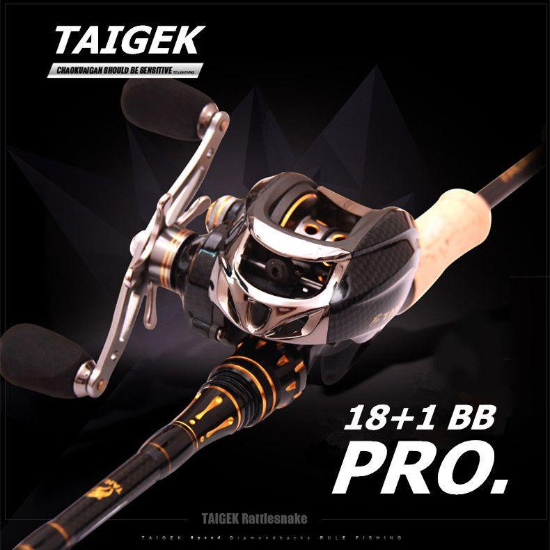 Taigek 19BB Metal Spool Brand Saltwater Fishing Baitcasting Reel 7.0:1 Left Right Handle Surf Bait Casting Reel Fishing Reel