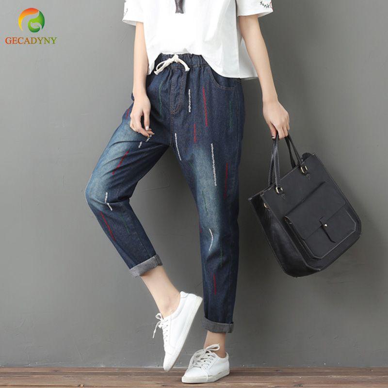 Women Big Size Harem Jeans Fashion Elastic Blue High Waist Embroidery Casual Harem Jeans Female Cotton Loose Denim Trousers